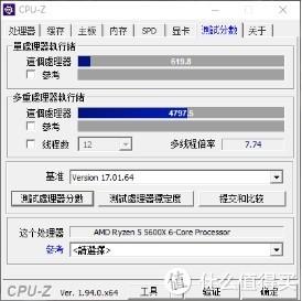 锐龙5 5600X+七彩虹B550+RTX 3070装机:畅玩2K游戏大作