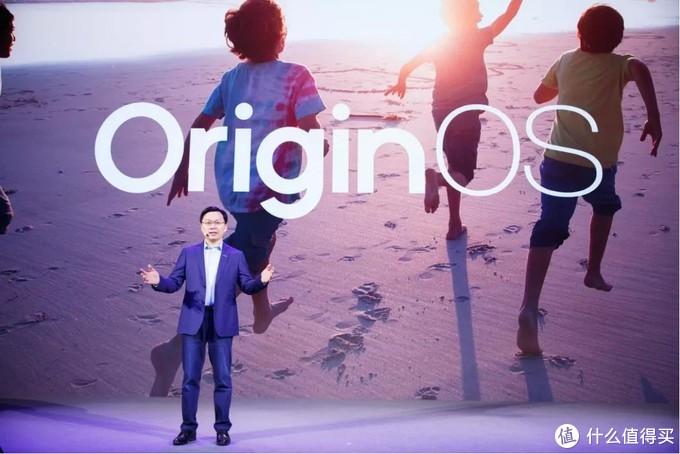 回归本原,vivo新系统OriginOS从底层出发