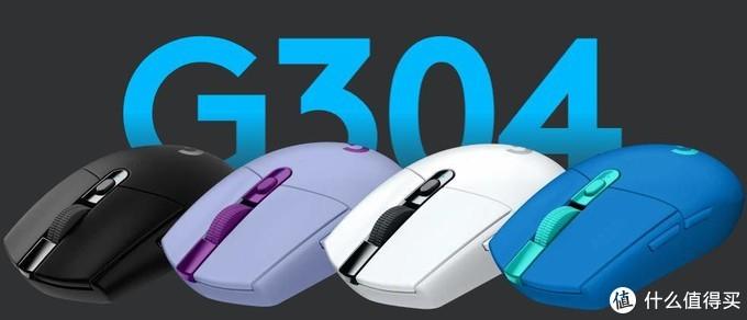 拳头&罗技 G304KDA限定款鼠标套装开箱