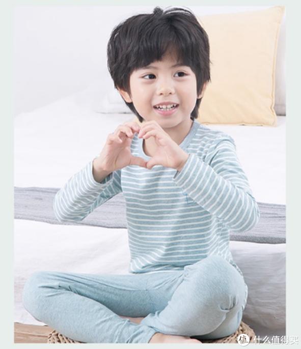 俞兆林儿童蓝色条纹小象内衣套装