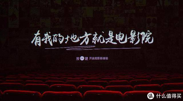 在家轻松享受百吋影院观影,画质出色的当贝F3投影仪体验有感