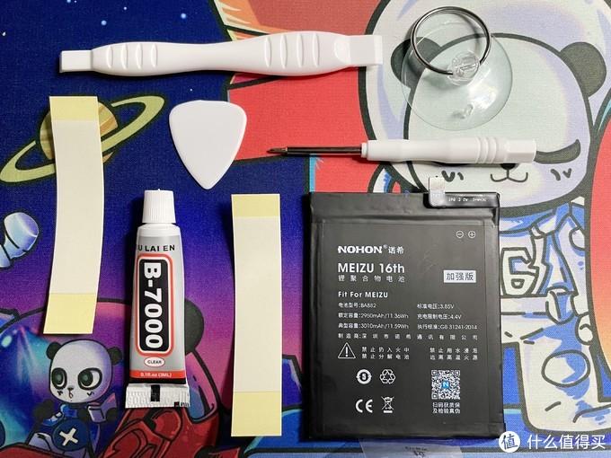 缝缝补补又三年,魅族16th换电池详细记录