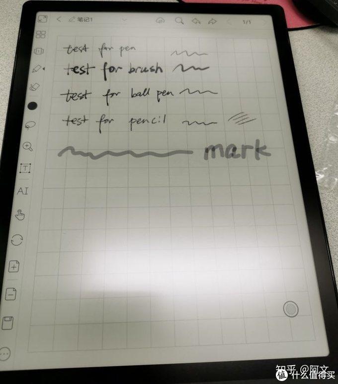 「科研党的福音」——10.3寸BOOX NOTE3开箱测评