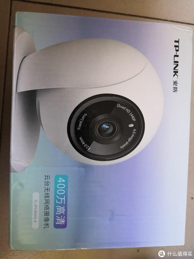 TP-LINK无线监控摄像头简单评测
