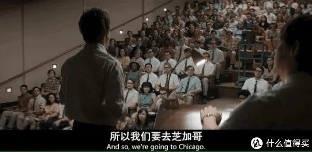 这才是年度必看电影,让你看到流泪、恨不得站起来鼓掌的那种。
