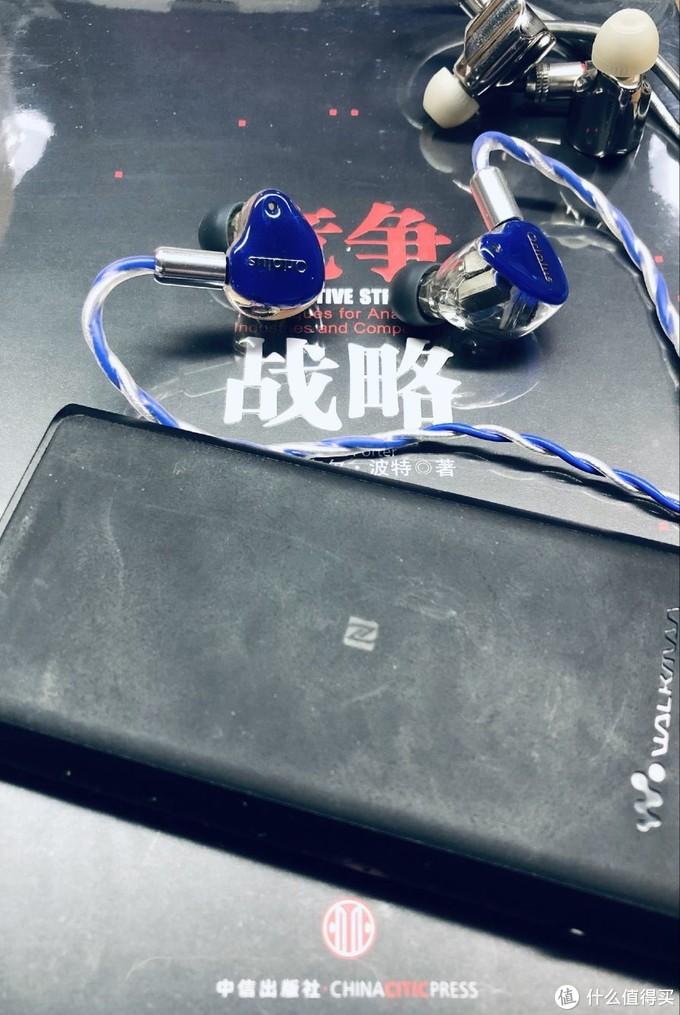 【耳机大瞎谈】白黄鹂和Z1R、LP6金和ZX505,论中日HiFi之审美差别