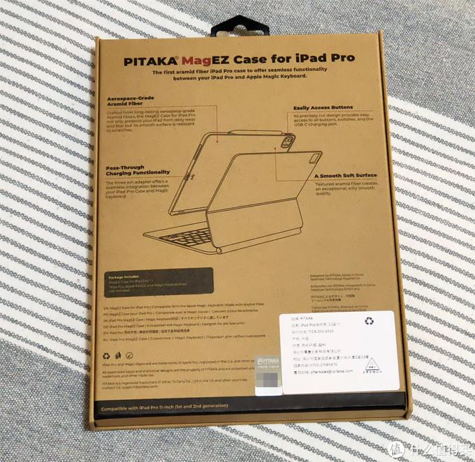 PITAKA MagEZ Case for iPad Pro芳纶纤维保护套(兼容妙控)开箱和体验