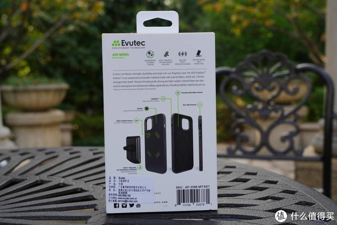 Evutec——零触感手机壳你值得拥有~~