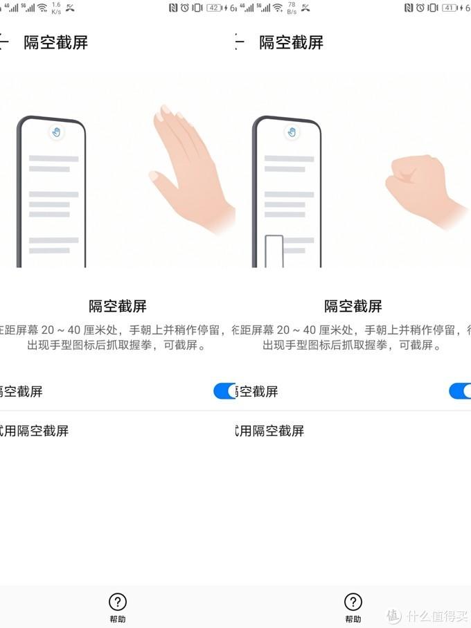 盘点华为手机巨实用的隐藏功能,用华为的不知道就亏大了,不用的看完就爱了