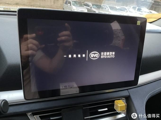 12寸中控大屏幕