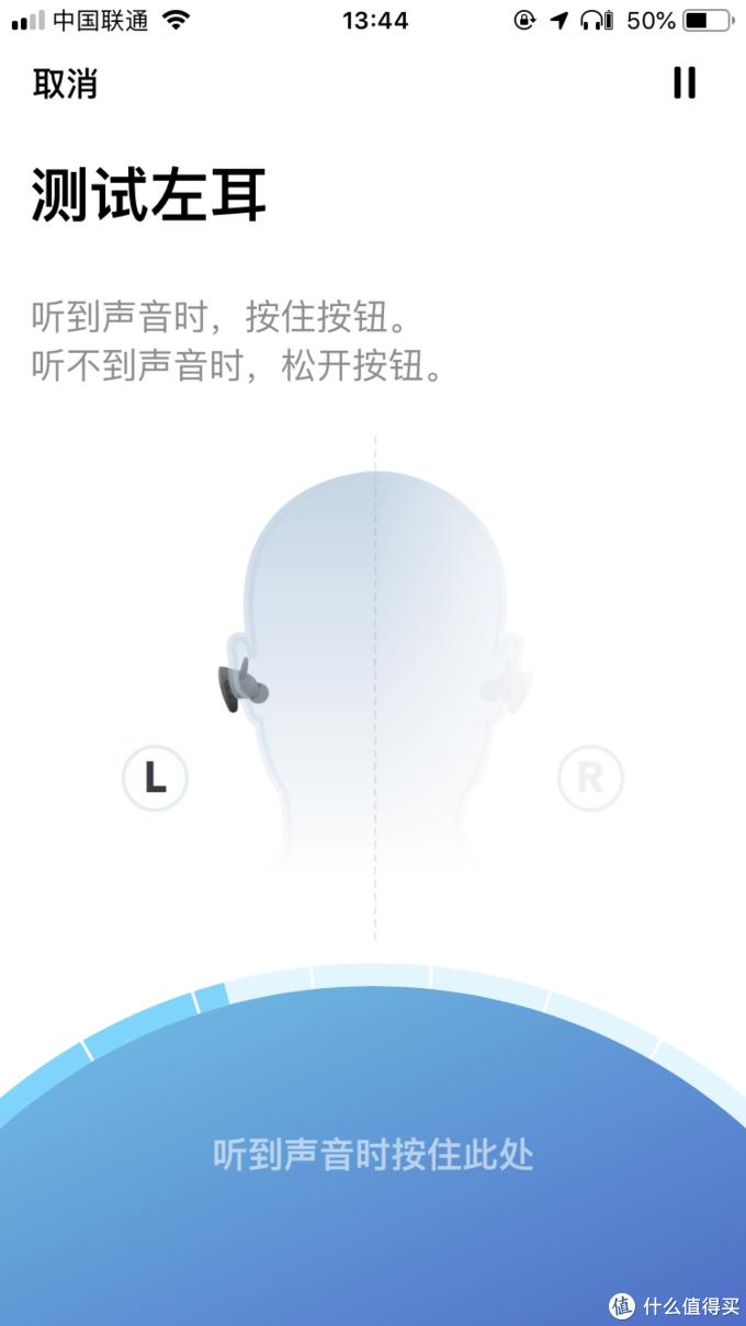 极致设计,完美音质——声阔Soundcore Liberty 2 Pro蓝牙耳机