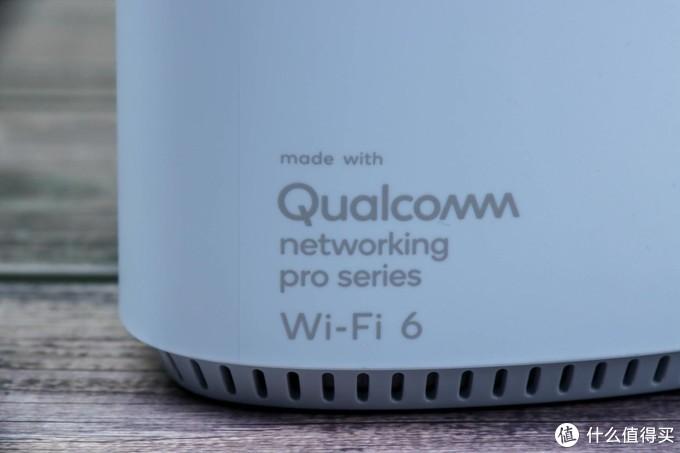 不只有WiFi6,还能赚京豆,京东云·360WiFi6全屋路由一年能回本的路由器