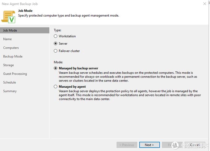 windows文件备份界面