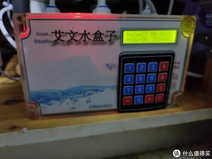 改造即热饮水机实现自动加水