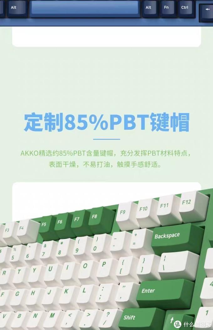 akko98键红豆抹茶机械键盘晒单分享