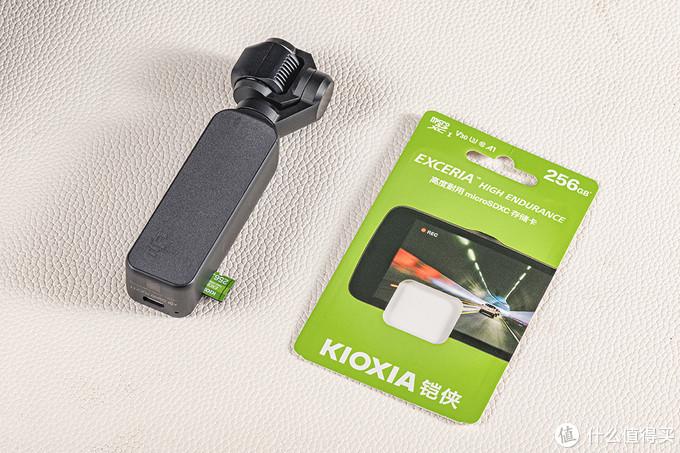 microSD不过时,数码产品更需要高速卡,看我玩转铠侠