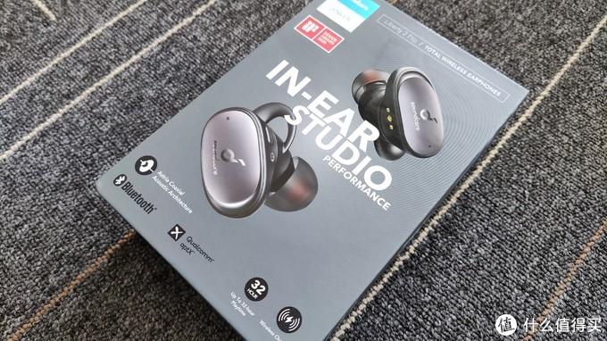 声阔Liberty 2 Pro带你打破偏见:谁说蓝牙耳机不配谈音质?