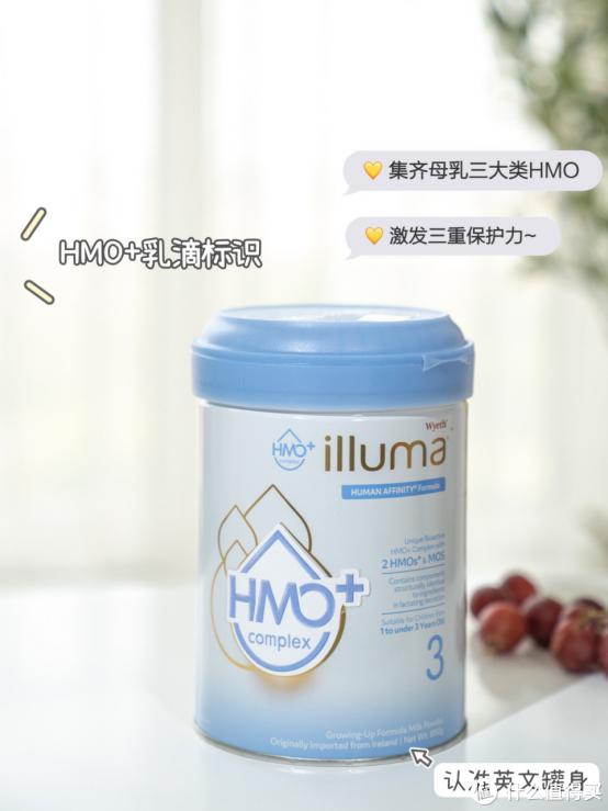 辅食调理+HMO奶粉,应对宝宝秋季挑食腹泻