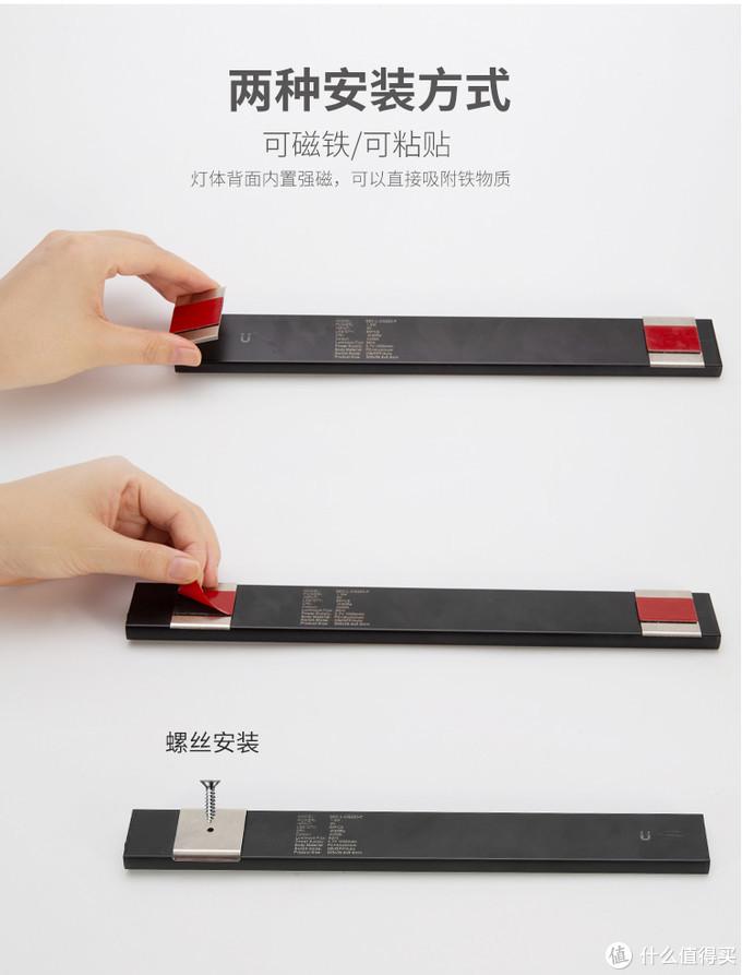 来得益LED USB充电衣柜感应灯