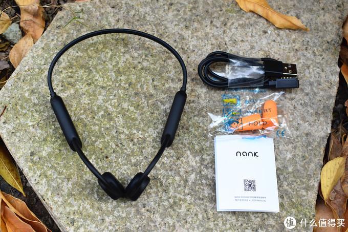NANK南卡Runner Pro骨传导耳机,双模加持,成就水陆两栖