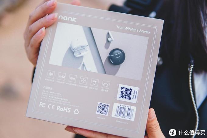 南卡Lite Pro真无线耳机测评体验,颜值与实力兼具