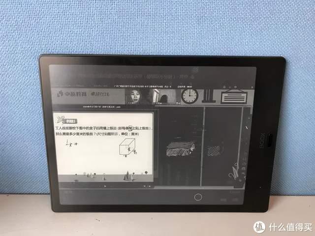 【涨姿势】看完这些BOOX用户的墨水屏玩法,网友们直呼内行!