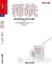 【艺夏书友会】#亚马逊黑五剁手指南#kindle电子书11月17特惠推荐