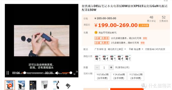 130W大功率笔记本充电方案