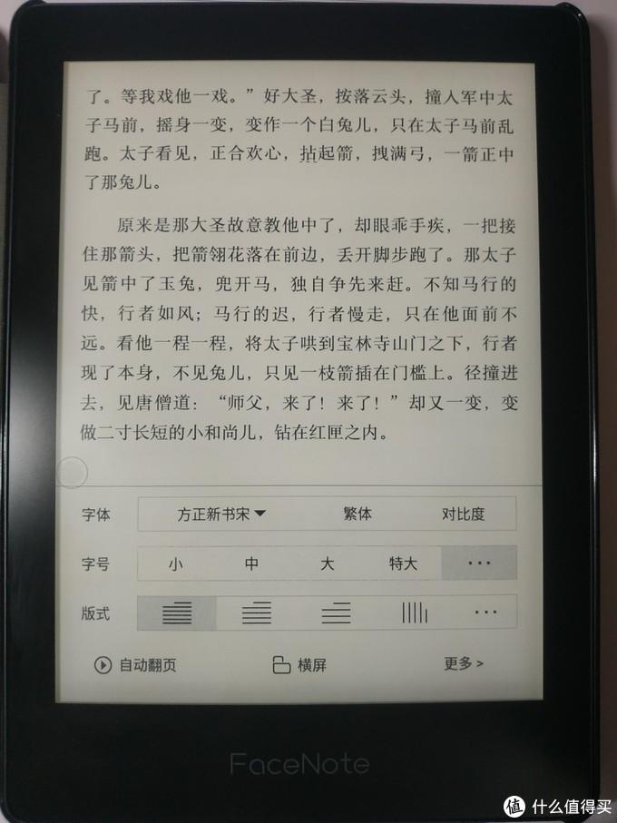 0元购,掌阅N1s电子阅读器评测:整体舒适,细节不够