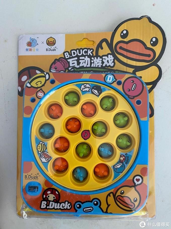 双十一天猫9.7元买的小黄鸭方形青蛙钓鱼盘 开箱