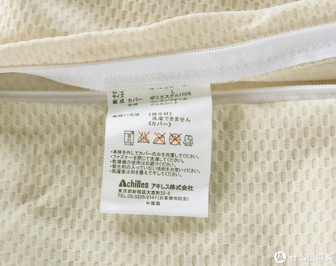 日本阿基里斯Achilles 莫尔,水晶凝胶记忆枕