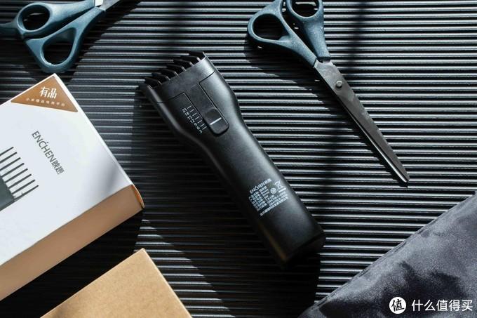 想做一个靓仔,在家用映趣boost理发器给自己剪头发可靠吗?