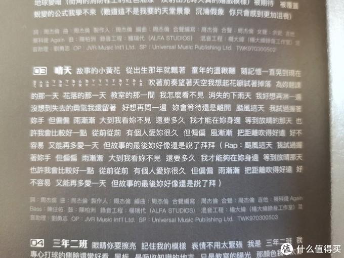 注音符号其实就是中国台湾版的拼音