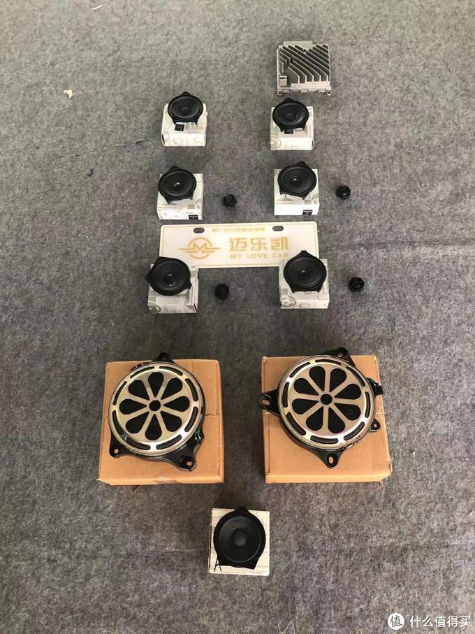 这是柏林之声音响的配件13喇叭1功放喇叭和功放的分布:中置1个中音脚底2个低音每个门板1个中音和1个高音每个D柱上面1个环绕喇叭后备箱左侧1个功放