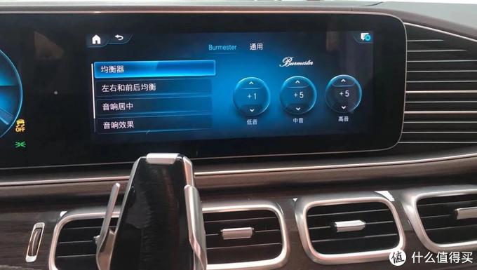 深圳开车到店2020款奔驰GLE350改装柏林之声音响系统