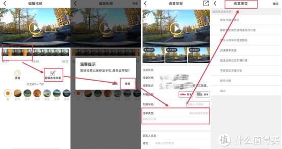 """行车记录仪之AI功能的""""崛起"""",PAPAGO Q18实测"""