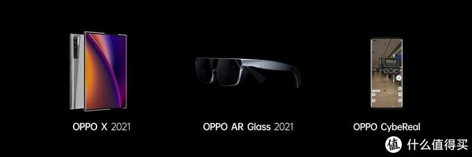 全网热议的OPPO X 2021卷轴屏概念机是如何诞生的?