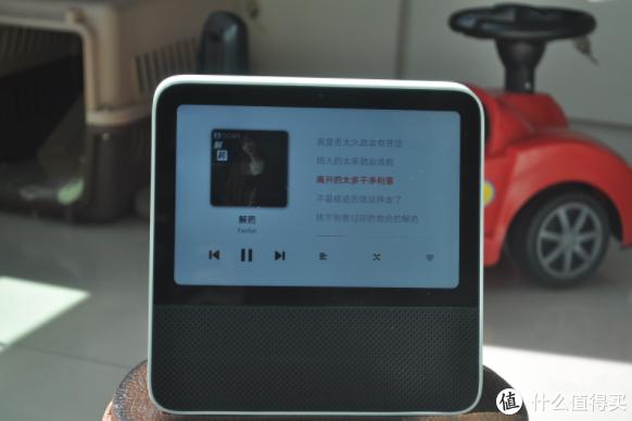 瑕瑜互见,Redmi小爱触屏音箱Pro8电池版开箱体验