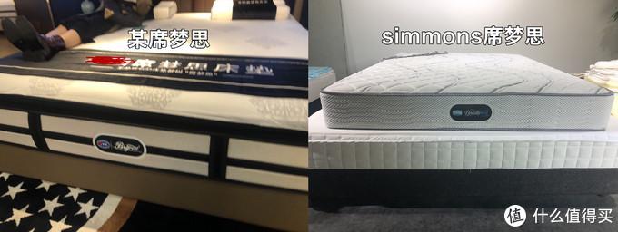 """花费近万元,却买到一张打擦边球的""""席梦思""""床垫"""
