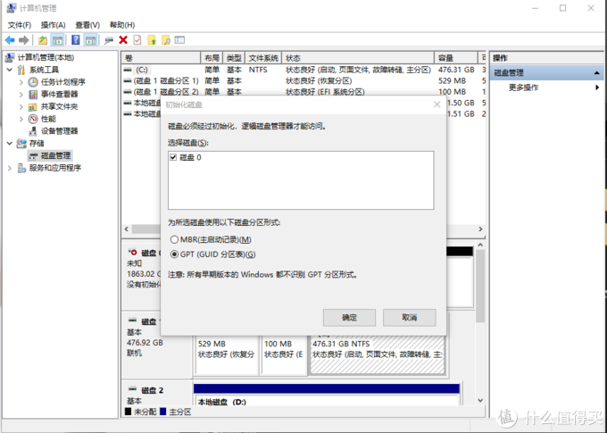 为了保修再入手正常笔记本硬盘——西部数据(wd)蓝盘2T笔记本硬盘开箱