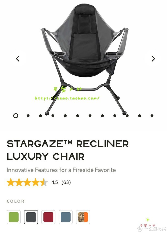 nemo 自驾露营椅Stargaze™Recliner Luxury