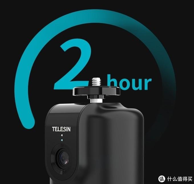 泰迅Telesin智能跟拍云台正式开售,高颜低价仅售199元