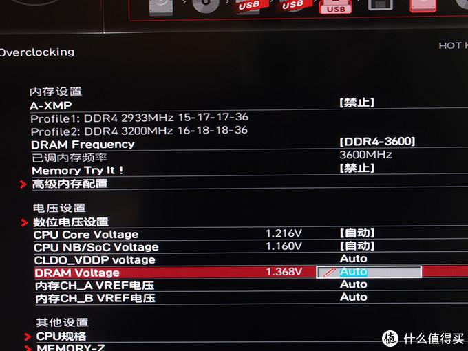 【风竹】补全短板,方能性能拉满-美商海盗船CX750F RGB电源开箱