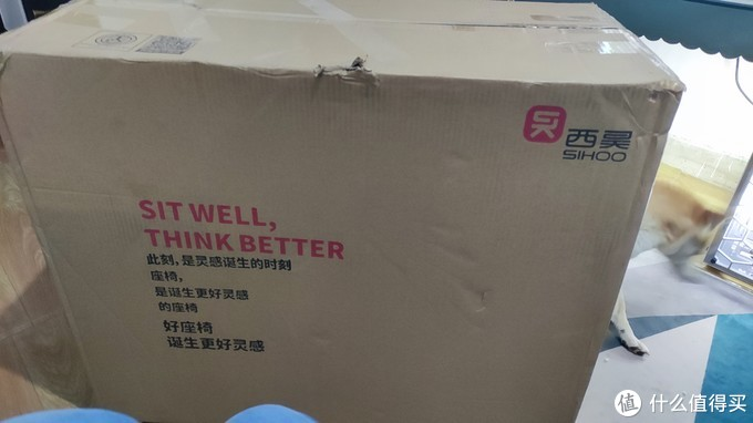好大一箱子