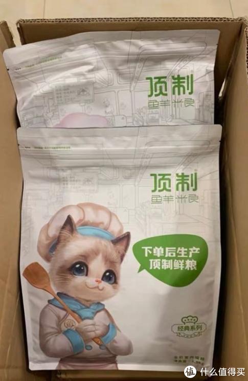 平价猫粮什么牌子好?试试这款神仙猫粮