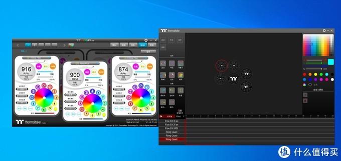 打造桌面个性数字化灯控氛围空间,Tt灯效主机上手体验分享