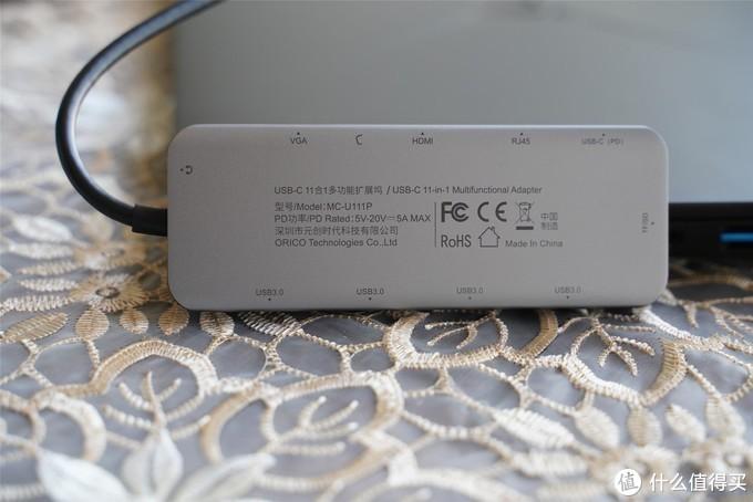 100W+双屏输出,告别电脑接口不足,奥睿科11合1扩展坞评测