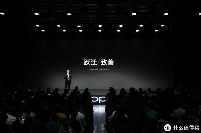 OPPO发布三款概念产品、两大技术系统,布局未来科技