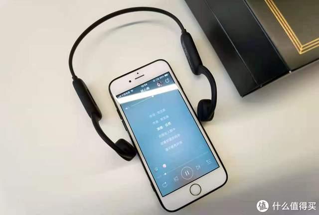 不入耳也可以有高音质的黑科技产物-南卡Runner Pro