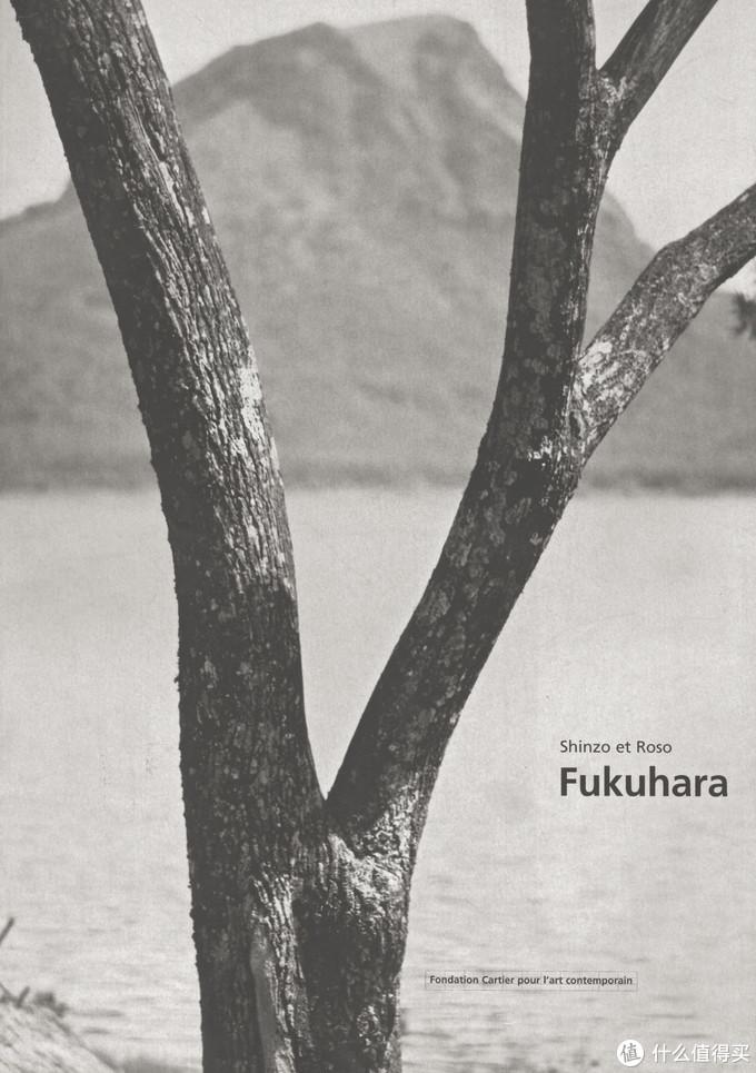 Shinzo et Roso Fukuhara Photographies 1913-1941